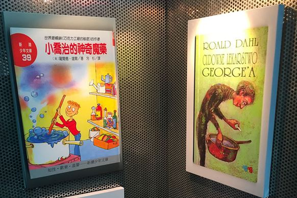 Cover to Cover: Roald Dahl international book covers